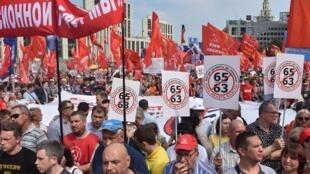 Hàng ngàn người dân Matxcơva biểu tình phản đối chính sách cải cách nâng tuổi về hưu, ngày 28/07/2018.
