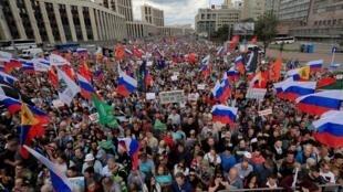 Митинг за допуск независимых кандидатов к участию в выборах в Мосгордуму, 20 июля 2019