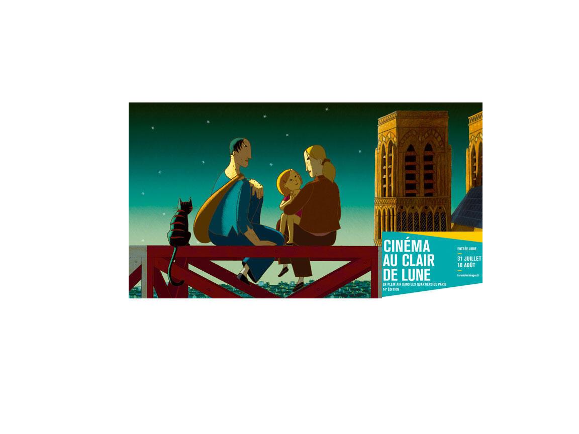 Cartaz da 14ª edição do Festival de Cinema au Clair de Lune 2014.