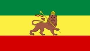 Le drapeau éthiopien sous Sélassié