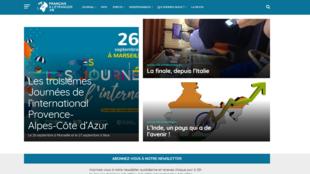 Francaisaletranger.fr, est un site dédié à l'expatriation.