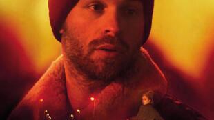 Affiche du film «La surface de réparation» de Christophe Régin.