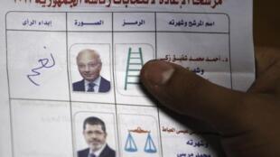 Cédula mostra as fotos dos dois candidatos, Ahmed Shafiq e Mohamed Morsi.