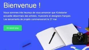 La plateforme Kickstarter permet à des créateurs de lever des fonds auprès des internautes.