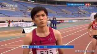 圖為中國官方媒體對田徑總決賽爭議運動員刊登比賽圖片