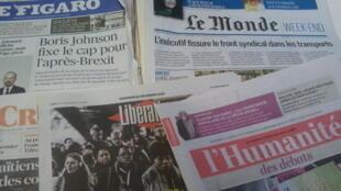 Primeiras páginas dos jornais franceses 20 de dezembro de 2019