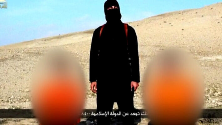 遭伊斯蘭恐怖分子劫持的兩名日本人質  2015年1月