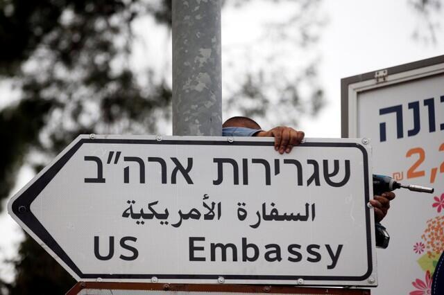 Công nhân gắn bảng chỉ đường đến đại sứ quán Mỹ tại Jerusalem, ngay trong khu vực lãnh sự quán Mỹ. Ảnh chụp ngày 07/05/2018.