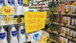 Dans une pharmacie parisienne, une pancarte affiche le manque de masques, de gels et de gants.