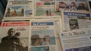 Diários franceses06/08/2015