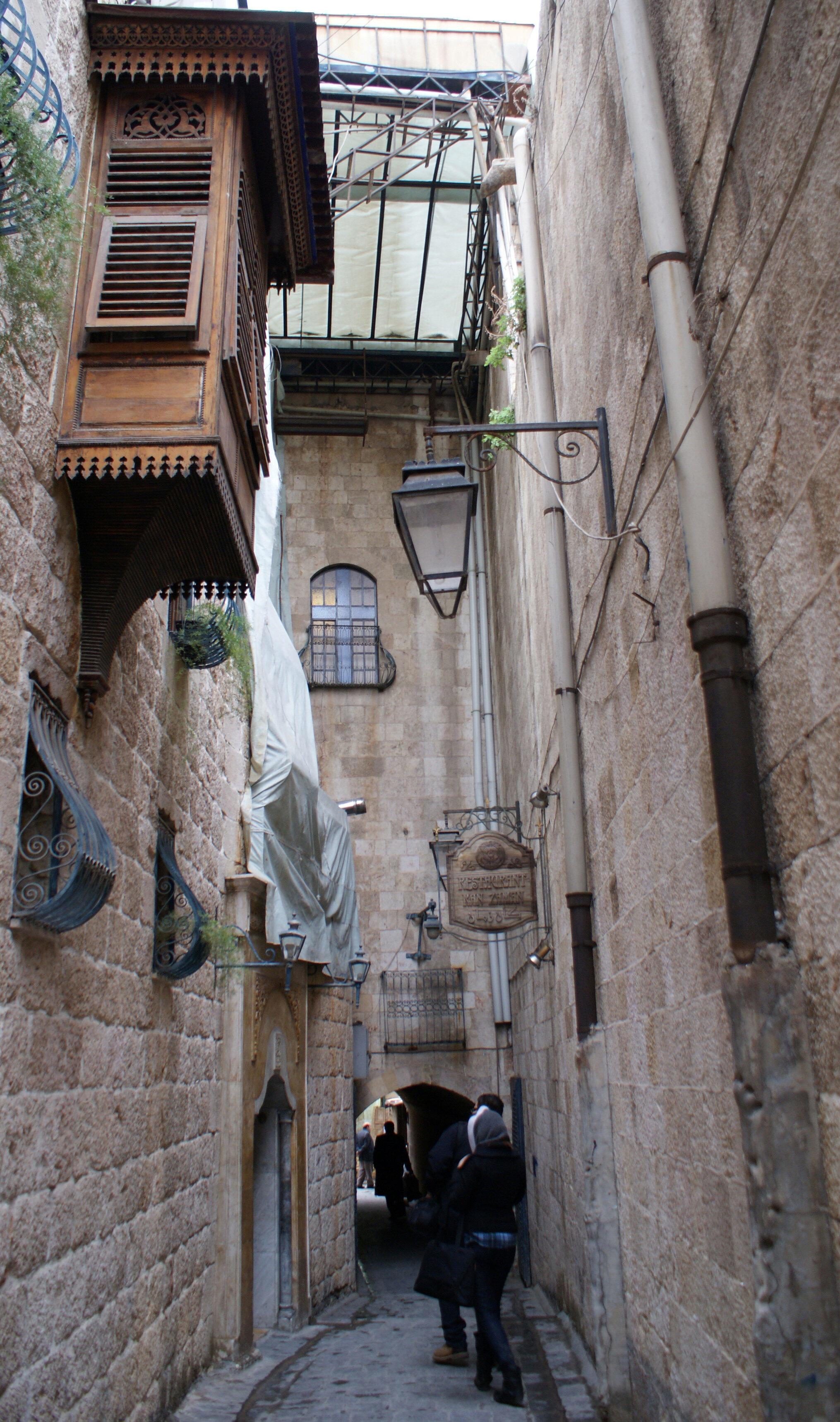 شهر قدیم حلب