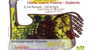 نمایشگاه نقاشیهای اکرم سرتختی در پاریس