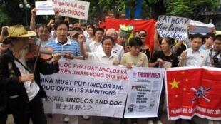 Biểu tình ở Hà Nội phản đối Trung Quốc, 07/07/2011