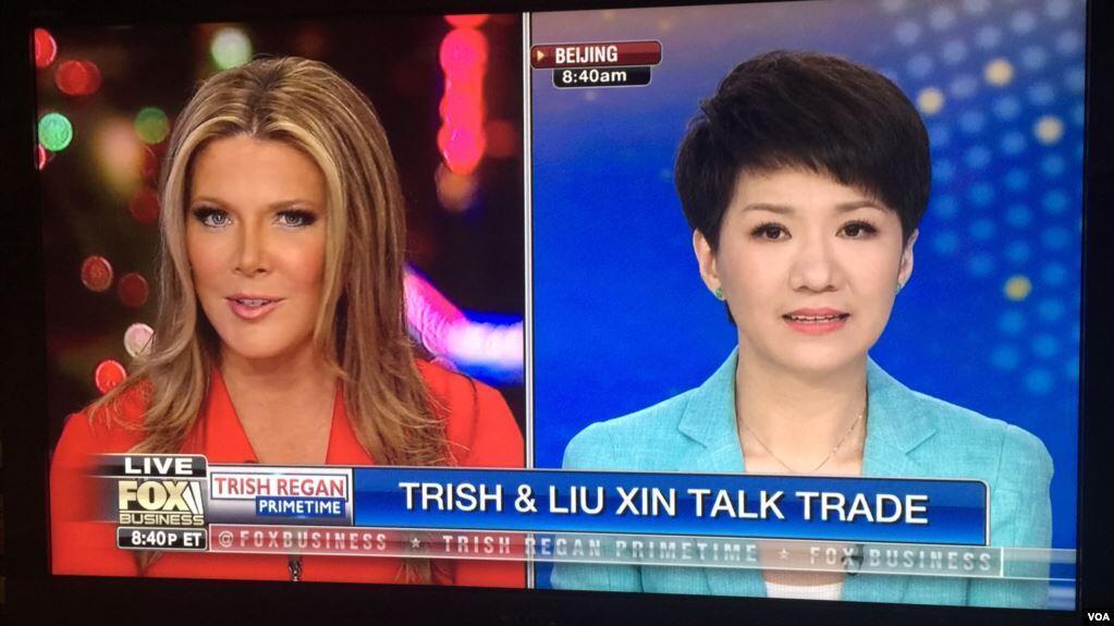 美國福克斯電視網(Fox)女主播翠西·里根與中國環球電視網(CGTN)女主播劉欣舉行隔空對談 2019年5月29日