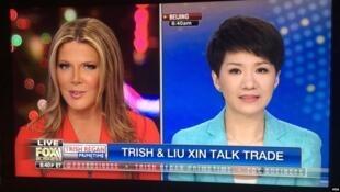 美国福克斯电视网(Fox)女主播翠西·里根与中国环球电视网(CGTN)女主播刘欣举行隔空对谈 2019年5月29日