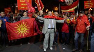 Manifestation pour l'appel au boycott du référendum pour le changement de nom en Macédoine, le 30 septembre 2018 à Skopje.