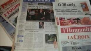 Primeiras páginas dos jornais franceses de 22 de julho de 2016