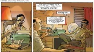 Détail d'une planche de la bande dessinée « Lumumba. Un homme. Une histoire. Un destin », un album de l'auteur congolais Bathy Asimba. © Bathy Asimba