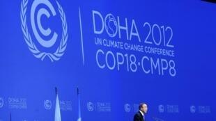 Tsohon Sakataren Majal Ban Ki-moon a lokacin da yake jawabin bude taro na 18 game da rage dumamar yanayi a Doha ranar 4- 12-2012