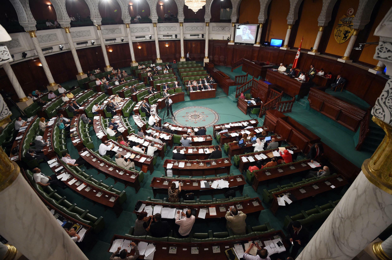 L'assemblée nationale tunisienne