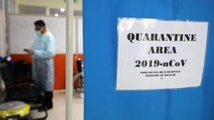 Une zone de quarantaine dans un terminal de ferry de Port Klang en Malaisie le 13 février 2020.