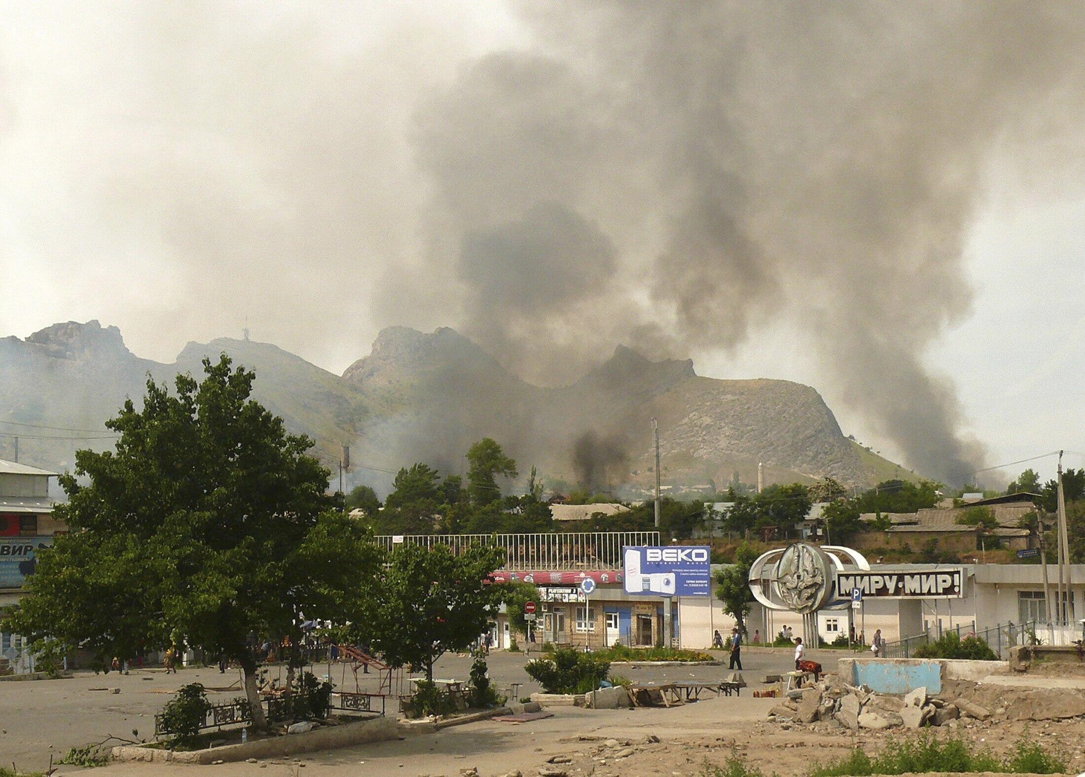 Киргизский город Ош 12 июня 2010