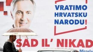 Miroslav Skoro pourrait passer au second tour face à la présidente sortante nationaliste Kolinda Grabar-Kitarovic (image d'illustration).