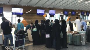Airport Doha