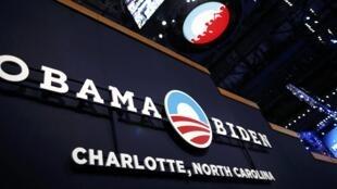 Cenário da Convenção Democrata em Charlotte, na Carolina do Norte.