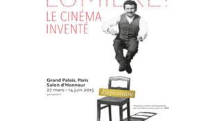 Affiche de l'exposition «Lumière, le cinéma inventé»,au Grand Palais,