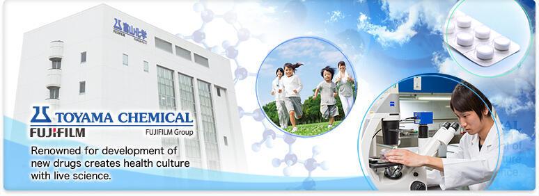 Giới thiệu về công ty Toyama Chemical, chi nhánh của FujiFilm Holding, nơi sản xuất được dược phẩm trị Ebola.