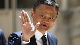 Jack Ma (image d'illustration).
