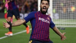 Dan wasan gaba na Barcelona Luis Suarez.