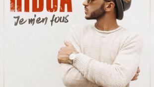 "Французский хит 2016 года - сингл ""Je m'en fous"" музыканта RIDSA"