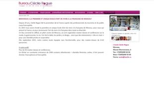 Page d'accueil du site de l'Ecole Cécile Rogue, première école d'art de vivre à la française à Moscou.