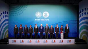 澳大利亞與東盟十國2018年3月17日在悉尼舉行特別峰會。