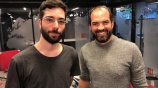 O duo Pedro Vaz e Jefferson de Amorim se apresenta na Maison de l'Amerique Latine, em Paris. Em 17/01/2020.