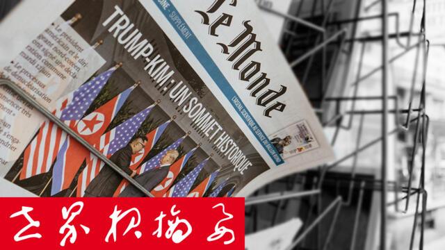 中国禁BBC:伦敦和北京之间又多了一条战线(photo:RFI)