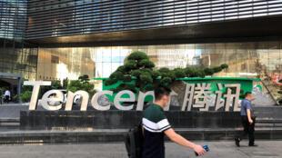 中国网络巨头腾讯标识资料图片