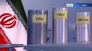 iran nucléaire centrifugeuses
