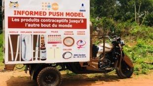 Le tricycle de l'UNFPA et de l'OSV Jordan pour amener les méthodes de contraception dans les zones reculées du Bénin.