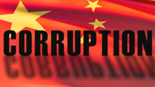 GENERIC *2013* china corruption tham nhũng Ảnh minh họa