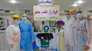 伊朗一家医院疫情下 照片