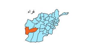 """موقعیت ولایت """"فراه"""" بر روی نقشه افغانستان"""