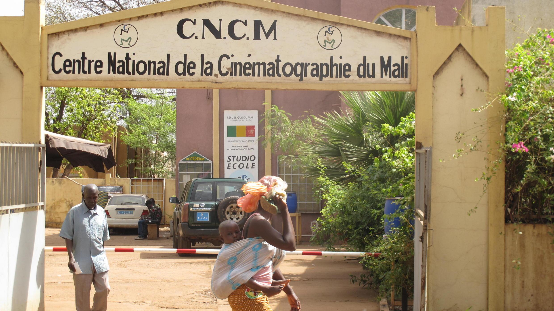 Ginin hukumar taimakawa masu harkar fina-finai a Mali