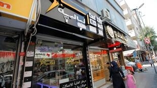 A syrian store in the Kucukcekmece neighbourhood of Istanbul