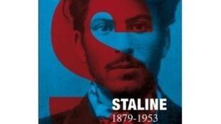 La couverture du livre de Jean-Jacques Marie.