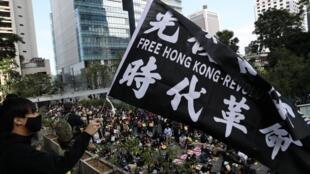 Người biểu tình phản đối chính quyền đặc khu tập trung về khu vực Chater Garden, Hồng Kông, Trung Quốc ngày 02/12/2019.