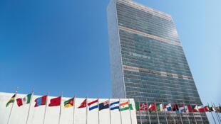 Trụ sở Liên Hiệp Quốc tại New-York.