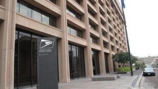 美国邮政署在华盛顿的总部大楼   资料照